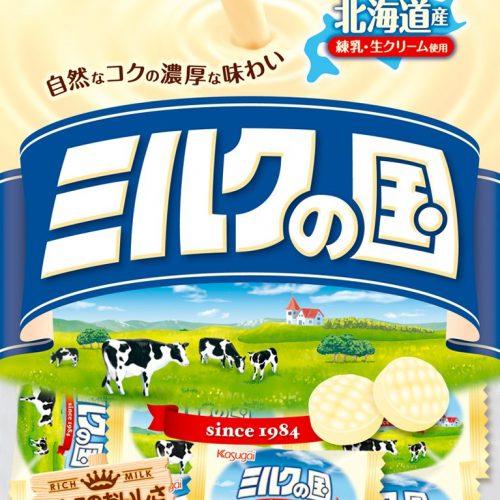 ミルクの国